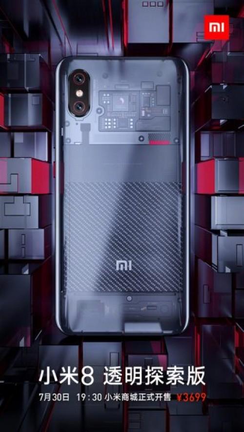 Xiaomi Mi 8 Explorer